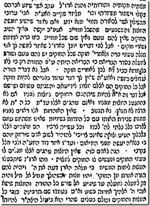 הטקסט של ר' מנחם מנדל מויטבסק. הקליקו כדי להגיע למקור