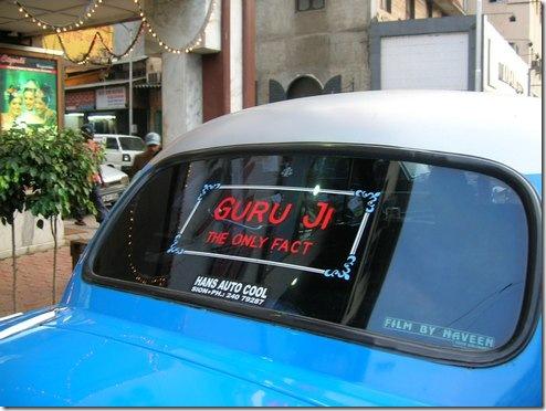 חלון אחורי של מונית ממוזגת, בומבי, 2005