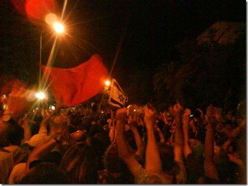 אתמול, בירושלים, מול בית ראש הממשלה