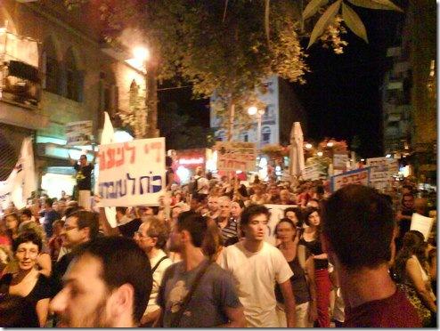 """מההפגנה בירושלים, מוצ""""ש האחרון"""