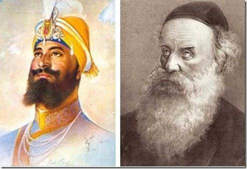 """מימין האדמו""""ר הזקן, ר' שניאור זלמן מלאדי, מייסד חסידות חב""""ד (1745-1812). משמאל גורו גובינד סינג, המנהיג העשירי של הדת הסיקית (1666-1708)"""