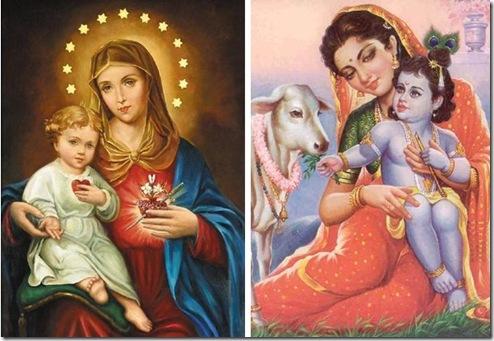 מימין אמו של קרישנה עם בנה הפעוט. משמאל אמו של ישו עם בנה הפעוט