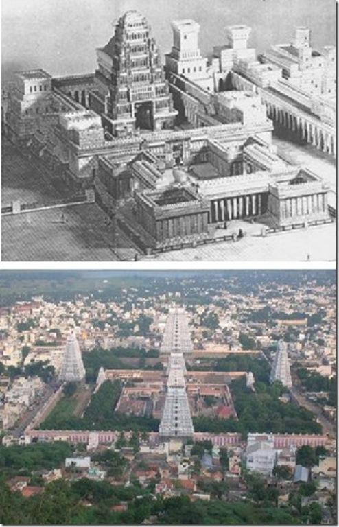 למעלה מקדש שלמה על פי יוסף בן יעקב רפאלי - דוקטורוביץ', תחילת המאה העשרים. למטה מקדש ארונצ'לסוורר בטירוונאמלאי שבדרום הודו, המאה התשיעית לספירה