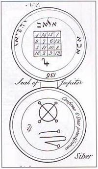 איור של הקמע לעיל, מתוך הספר של ד. מייקל קווין