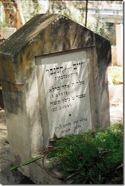 קברו של קלנבך בדגניה