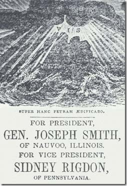 כרזת הבחירות של סמית, 1844