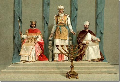תרשים מסוני המתאר את שלושת הראשויות בממלכת ישראל: נביא, כהן ומלך