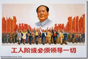 מאו מייצג את רצון העם. לחצו למקור התמונה ולהגדלה