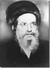 הרב יהודה לייב אשלג