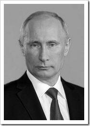 ולדימיר פוטין. מקור: www.kremlin.ru
