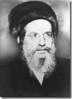 הרב יהודה לייב אשלג. מוויקיפדיה