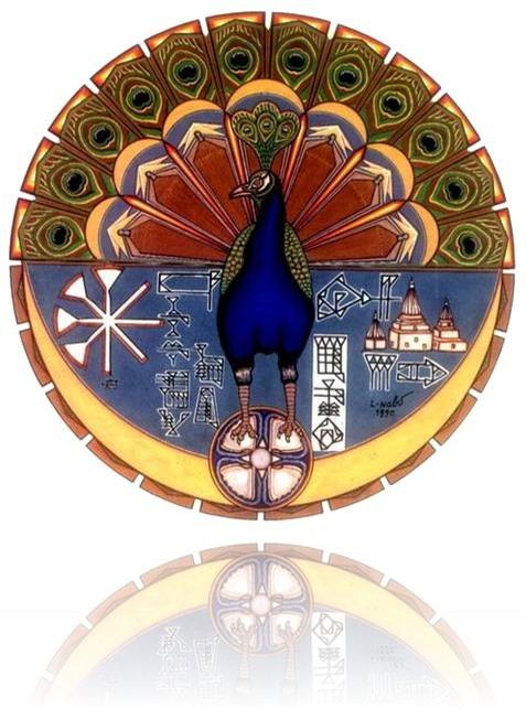 Image result for יזידים