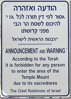 שלט מטעם הרבנות הראשית האוסר עליה להר הבית