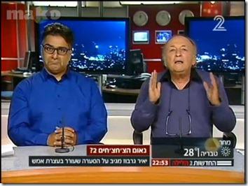 """גרבוז מתעמת עם ד""""ר הני זובידה בתוכנית חדשות לילה, ערוץ 2. לחצו על התמונה כדי לעבור לשם."""