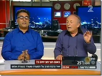 """יאיר גרבוז מתעמת עם ד""""ר הני זובידה בתוכנית 'חדשות לילה' של ערוץ 2"""