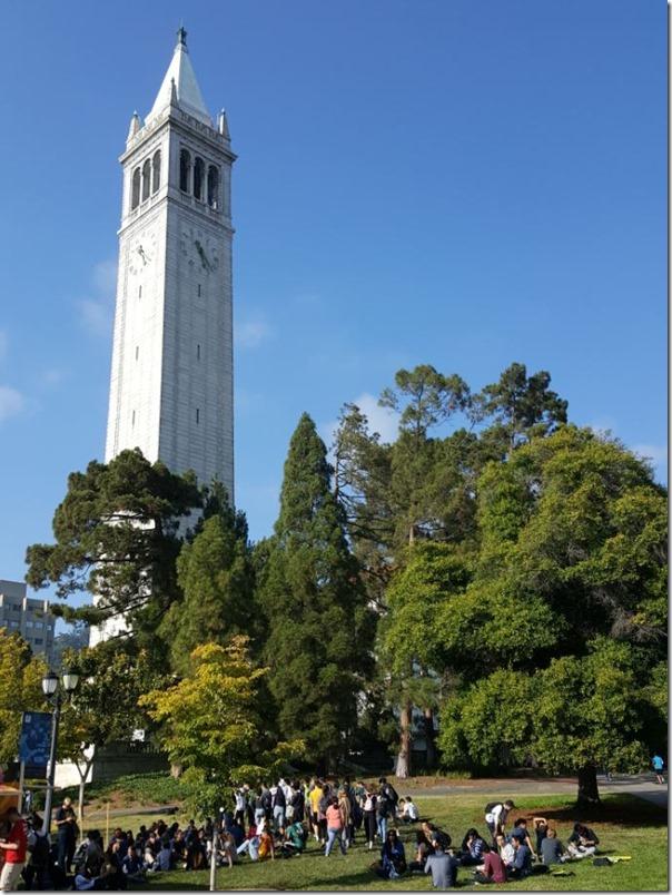 מגדל השעון בקמפוס