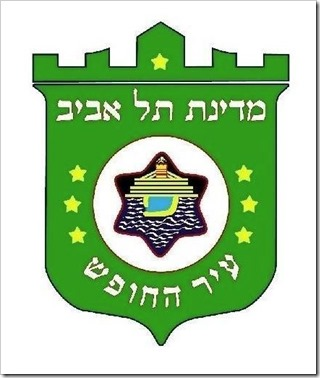סמל מפלגתו של האדריכל ישראל גודוביץ', איתה רץ למועצת העיר תל אביב ב-2013